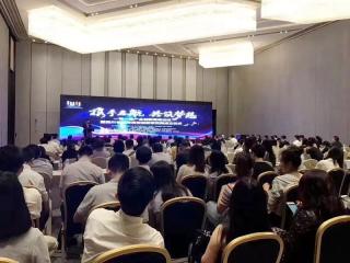 四川省国际高校创新研究院成立   实现高端人才引进与项目落地