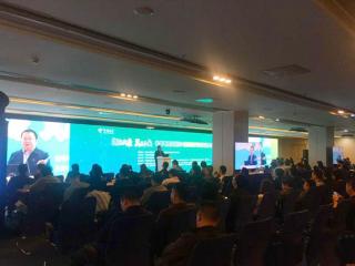 中国电信在蓉举办互联网+健康医疗行业交流大会