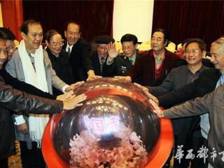"""""""中国新诗百年""""全球华语诗人诗作评选北京颁奖 启动中国诗歌""""新百年·新起点""""诗集出版工程"""