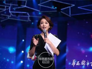 张蕾主持2017新一季《颠峰音乐会》明晚亮相