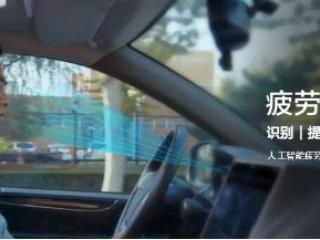 百度人车AI交互系统植入丘钛视觉感知模块  成都西纬与丘钛战略合作