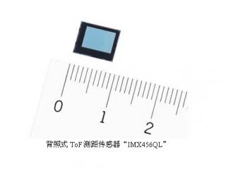 满足机器人无人机AR设备所需的精确测距 索尼研发推出ToF传感器