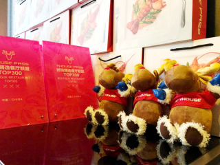 YHOUSE评选中国时尚精选餐厅TOP300,消费升级让成都新品牌崛起
