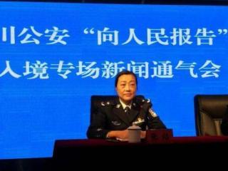 四川居民办护照 2月1日起可任选省内出入境大厅办