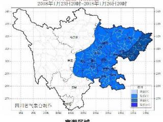 冷空气开始放大招 今冬四川首个寒潮预警发布