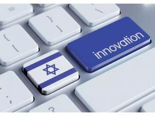 以色列创投之父:培养企业家精神,要在发展低潮时也给予支持