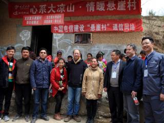 通信基础设施+资金:中国电信如何助力精准扶贫?