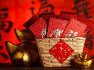 被开工红包激活的科技公司:发春节学习体会,立今年小目标