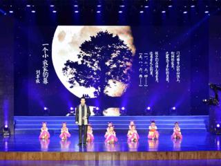 第三届华语诗歌春晚在北大举行 十多位川籍诗人入选百年新诗人物
