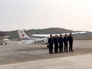 自贡航空产业园成功纳入《中国开发区审核公告目录》