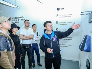 极企科技发布ZVEZDA企业级智能化系统