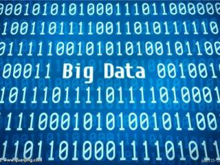 四川大数据企业超400家,亟待制定大数据行业标准