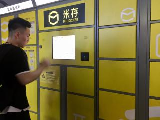 日本风靡的智能储物柜悄现成都春熙路,投资人如何看待?