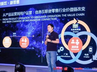 四川互联网+餐饮峰会:苏宁跨界新零售影响传统餐饮业