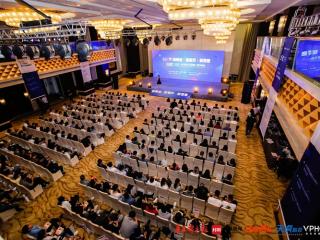 四川互联网+餐饮峰会:新零售、外卖、全时消费带来新流量