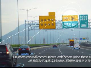 """开启""""万物智联""""新时代  四川移动宣布NB-IoT网络正式商用"""
