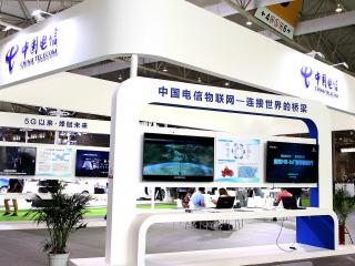 2018中国新能源汽车国际合作大会开幕 中国电信助力车联网服务创新