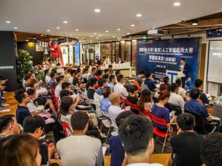 聚焦AI技术落地,2018全球(南京)人工智能应用大赛巡回赛题路演会走进成都
