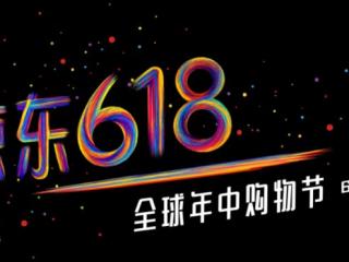 四川电信联手京东  致力移动金融生态智慧运营