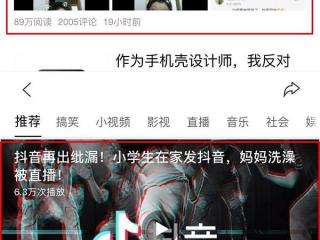 6.22虎哥晚报:小米股票代码曝光;曝麒麟1020芯片跑分40万