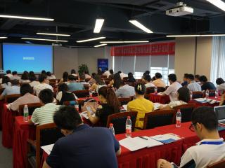 广西留学回国人员集体取经成都,双创呈现哪些新特征?