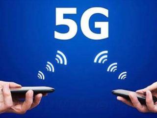 5G技术白皮书发布、5G+AI融合 中国电信发挥5G网络引领作用