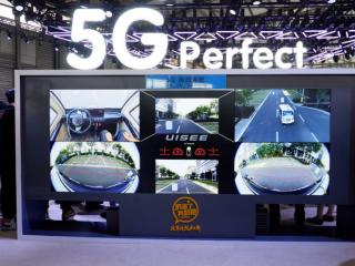 1300公里外用5G智能驾驶实车!系列演示让MWC上海进阶5G大会