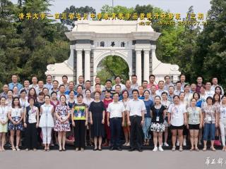 四川省达川中学:培养学习习惯 延续教育精彩