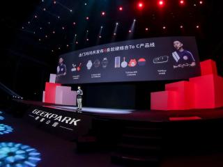 出门问问李志飞:创业公司如何通过语音入口实现AI商业化?