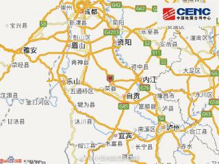 今早内江威远连续两次地震 市民:两次震感明显,床都在摇