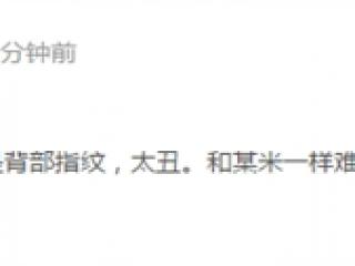 8.3虎哥晚报:黄章又在魅族社区爆料;董明珠又有新目标