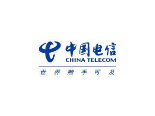 中国电信:为打赢扶贫攻坚战做出最大努力、贡献最大力量