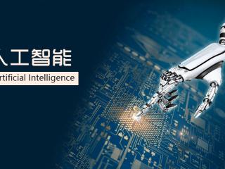 还在接受教育的人工智能,正在重新定义教育产业