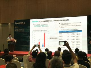 赛迪研究院:今年二季度我国人工智能投资达318亿元,同比增长140.6%