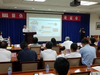 成都天府软件园创企成功研发全球第一颗防伪专用RAS芯片