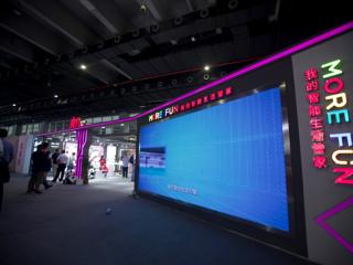 开启智能宽带新时代!四川电信魔方平台亮相广州