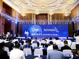 """四川电信助力西部大数据中心和""""云锦天府""""项目  搭建新经济产业平台"""