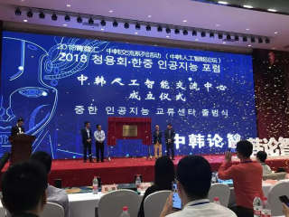中韩论智:巨头主导,人工智能将在2020年掀起新节点