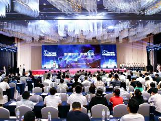 远程医疗,万企上云 中国电信助推温江区数字经济发展