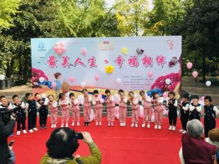 丽都花园社区邀请老年朋友庆祝重阳节