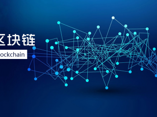 四川区块链+产业连接赋能计划启动,优秀应用案例走上前台