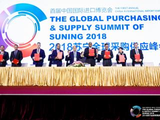 助力海外优质产品落地中国 苏宁进博会全球采购规模近150亿欧元