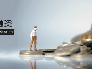 孵化器减税与科创板筹备:从源头到终端,步出创业窘境
