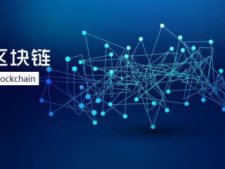 区块链+分布式计算网络:成都创业团队打造设计效率提升神器