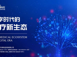 哪个关键词能夺得四川互联网大会C位?