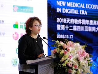 德勤中国:未来三年将是互联网医院发展关键时期
