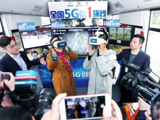 成都首条5G公交线路上线 传统产业或将迎来新机遇……