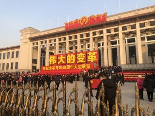 """""""悬崖村信息天路""""亮相""""伟大的变革——庆祝改革开放40周年大型展览"""""""