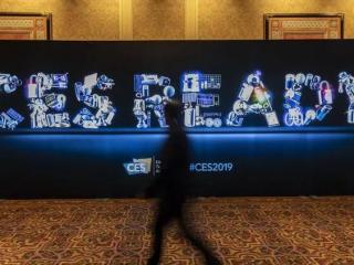 CES 2019:5G与自动驾驶扎堆,成都造集体出海