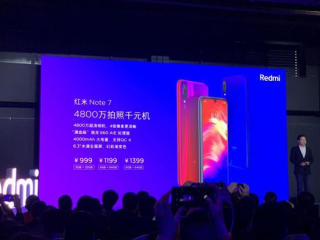 1.10虎哥晚报:红米Note 7发布;我国今年将发放5G临时牌照